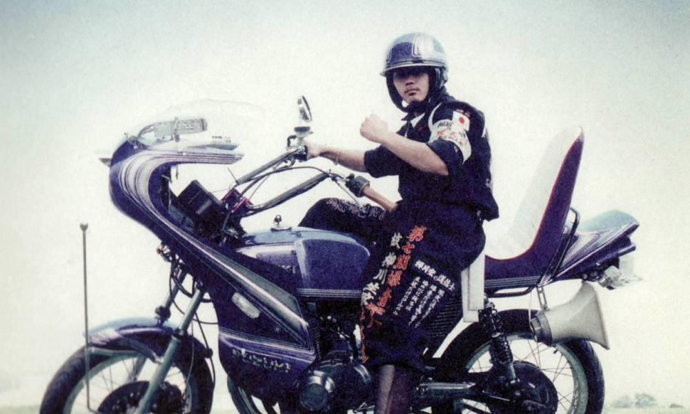 BOZOZOKU BENZIN MOTORCYCLES
